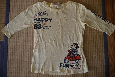 さるシャツ原型