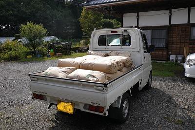 お米トラック