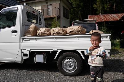 お米トラック2