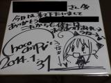 20140131宝物