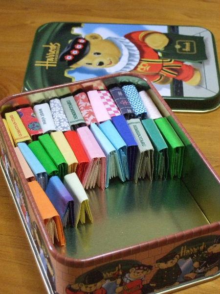 折り紙の 折り紙の本 : northview.blog118.fc2.com