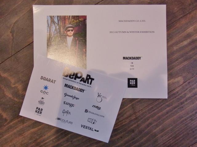 2013 DePaRT Vo5