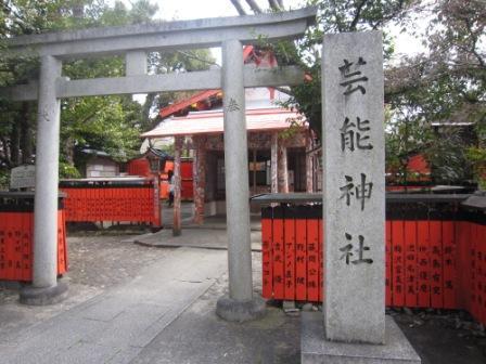 車折神社IMG_4011 - コピー