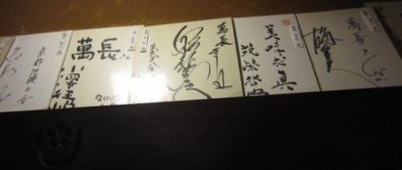 妙心寺・昼食IMG_3934 - コピー