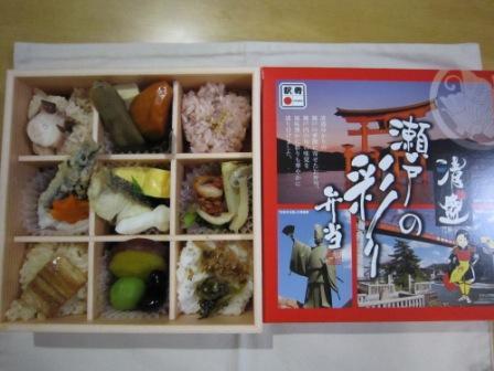 広島駅弁IMG_5297 - コピー