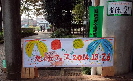 20141026a.jpg