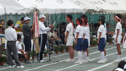 0533表彰式