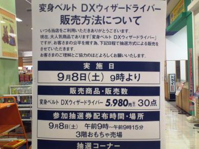 KIMG0034_convert_20120908160026.jpg