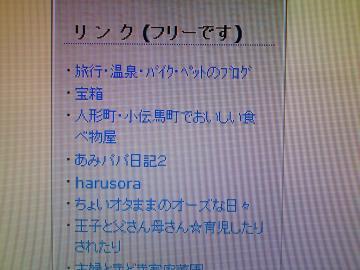 KIMG0095_convert_20121214194102.jpg