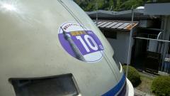 P1040617_convert_20120512163811.jpg
