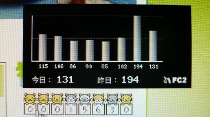 P1050257_convert_20120707174559.jpg