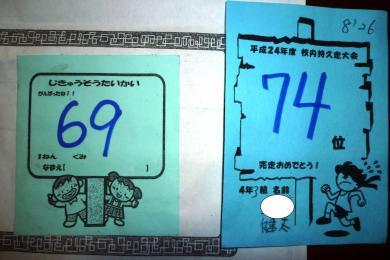 P1060065_convert_20121128204426.jpg