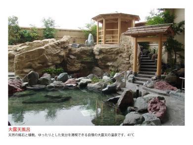 pic-ofuro00_convert_20120929152844.jpg