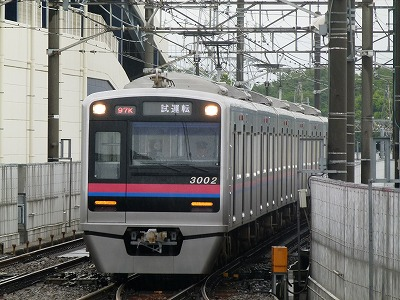 P1470472.jpg
