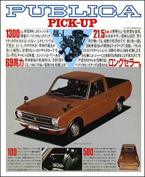 cata-publica_pickup-82_01_A.jpg