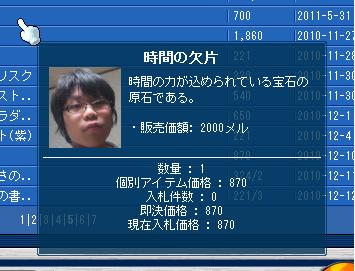 issei3