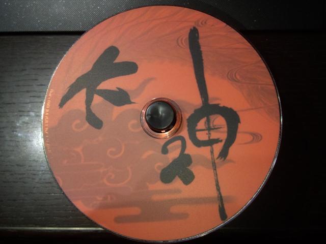 okami_cd