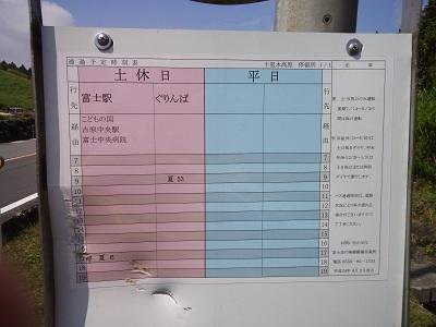 KIMG0106.jpg