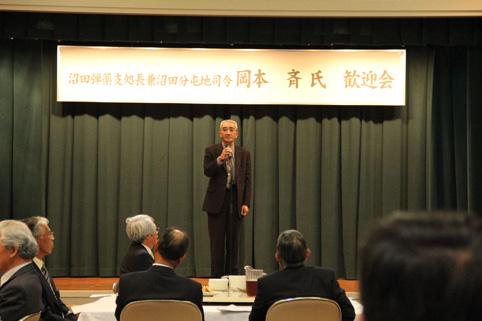 20120507岡本支処長歓迎会