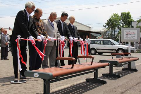 20120613「ほっとベンチ」を設置しました
