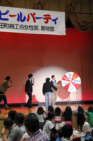 20120615チャリティビールパーティ (2)