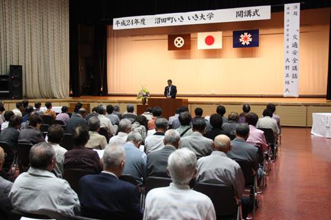 20120619平成24年度沼田町いきいき大学開講式