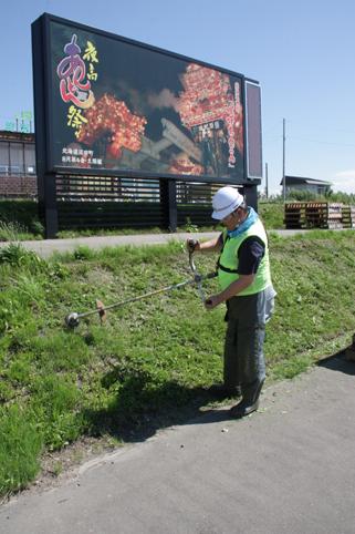 20120822豊松吉工業㈱が除草ボランティア