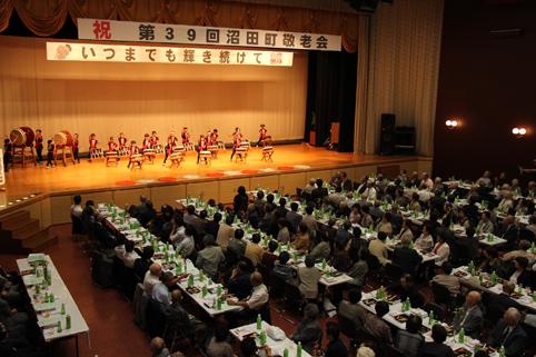 20120909第39回沼田町敬老会