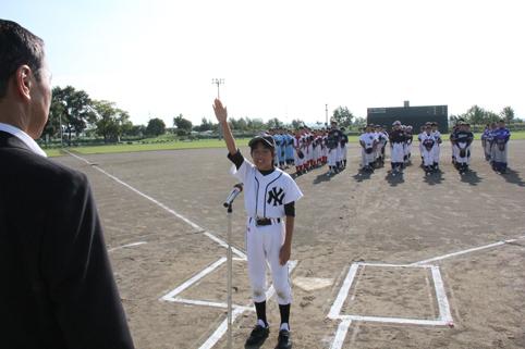 20120915第27回沼田町教育長旗争奪少年野球大会