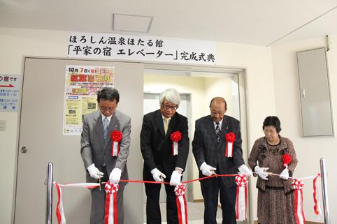 20120922平家の宿エレベーター完成