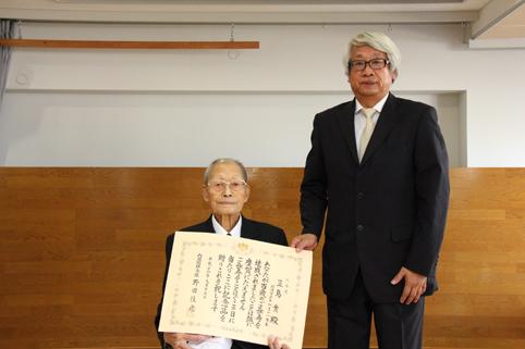 20120918百歳のお祝い!内閣総理大臣から祝状 (2)