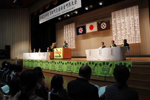 20121030交通安全町民大会