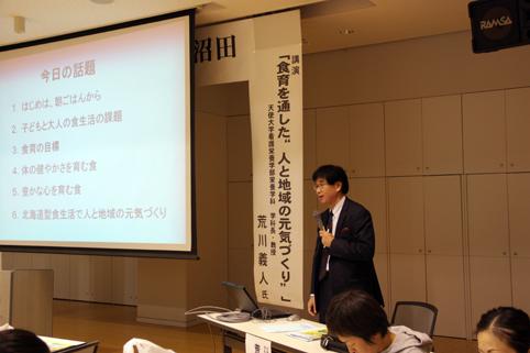 20121031食育ワークショップⅰn沼田