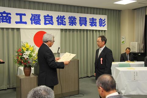 20121117沼田町商工優良従業員表彰式