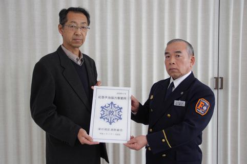 20121206応急手当協力事業所認定証を交付