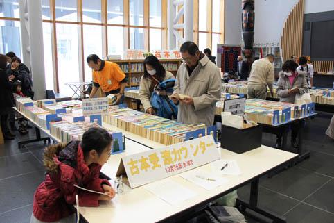 20121209図書館フェスティバル