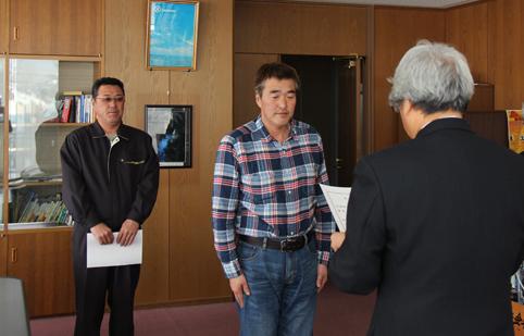 20121225固定資産評価審査委員2名を任命