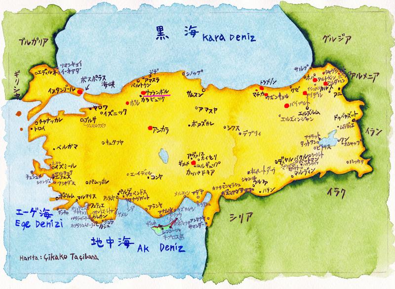 00トルコ地図⑪