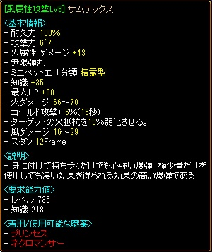 RedStone 12.05.06[04]