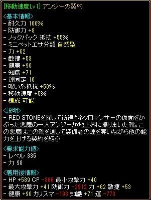 RedStone 12.05.12[02]
