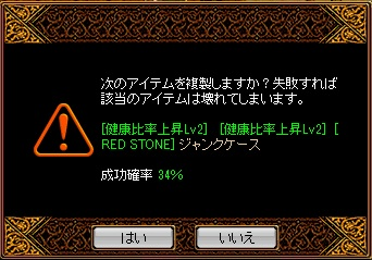 RedStone 12.05.07[04]