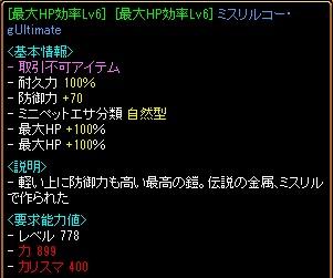 RedStone 12.05.13[02]