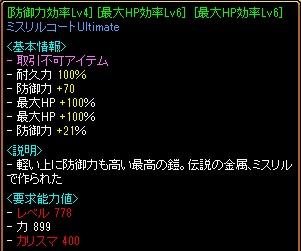 RedStone 12.05.13[04]