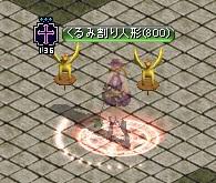 RedStone 12.05.22[00]