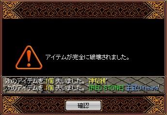 RedStone 12.05.15[02]