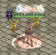 RedStone 12.06.02[00]