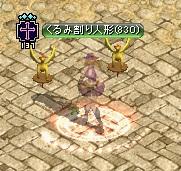 RedStone 12.06.06[03]