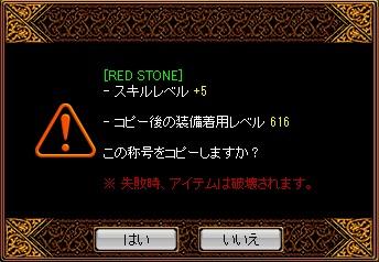 RedStone 12.07.20[03]