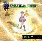 RedStone 12.09.16[01]