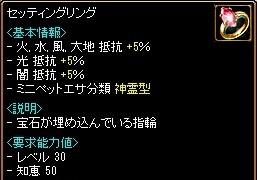 RedStone 12.09.22[05]